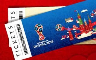 Aún quedan formas de comprar entradas para Rusia 2018 en el sitio web de FIFA.
