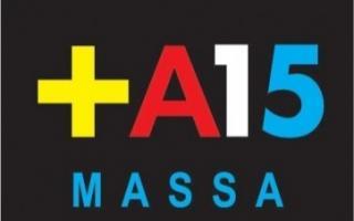 El nuevo logo fue confirmado por el Frente Renovador.