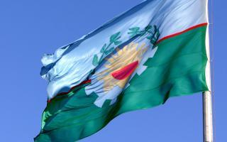 Bicentenario de la Provincia de Buenos Aires