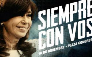 La invitación a la despedida de Cristina.