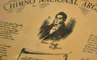 Presentaron una versión inédita del Himno Nacional. Foto: Prensa