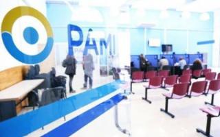 PAMI acordó un aumento salarial del 25% más un 5% de incremento de unidades retributivas para sus trabajadores