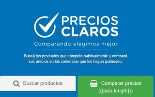 La página es: www.preciosclaros.gob.ar
