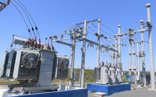 La Nueva Estación Transformadora (ET) cuenta con un transformador de potencia de 33/13.2 kV y una capacidad instalada de 7,5 MVA.