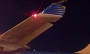 Así quedó el ala rota del avión de Aerolíneas.