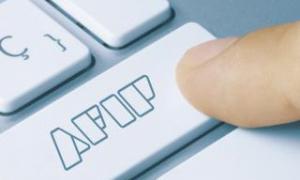 AFIP habilitó servicio para consultar percepciones del impuesto país