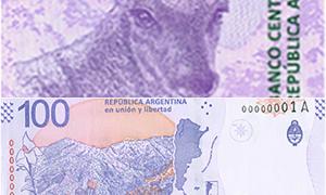 Lanzan el nuevo billete de $100 con la taruca en el dorso: Es la tercera clase junto a Roca y Evita