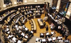"""La medida forma parte del paquete de """"reformas importantes"""" propuesto por la Gobernadora. Foto: Prensa"""