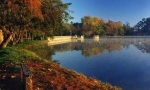 El Parque consta de 23 hectáreas