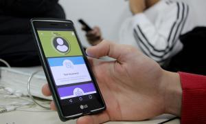 Test de orientación vocacional por internet y presencia para jóvenes y adultos en Provincia