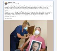Publicación en el Facebook de Vladimir Putin.