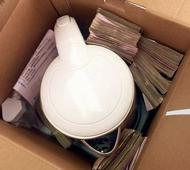 Los $100.000 se encontraban dentro de la caja de la pava que le obsequió.